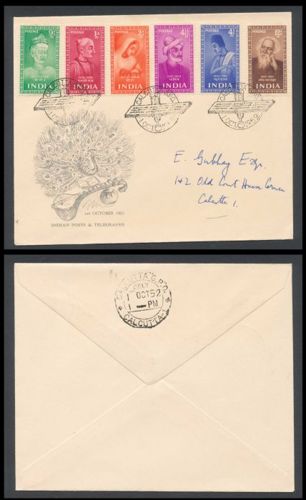 Lot 450 - india first day covers - folders and special covers -  Todywalla auctions Stamp Auction No. 6