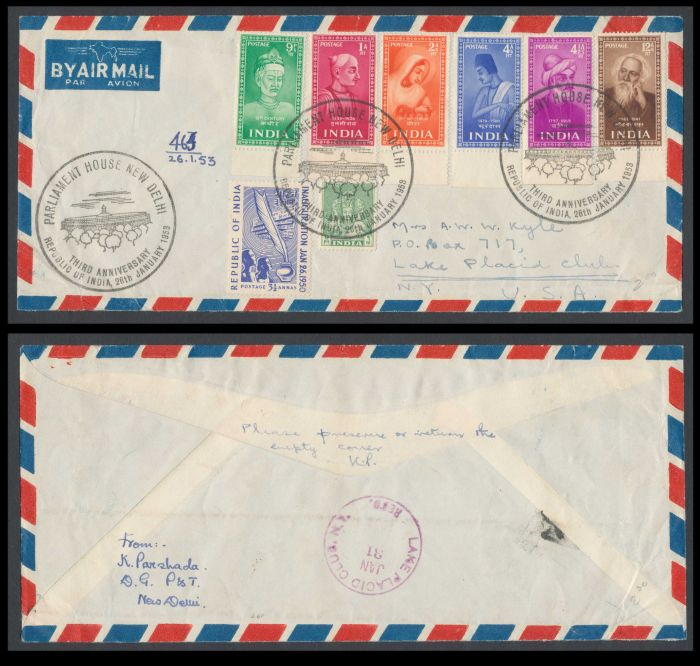 Lot 452 - india first day covers - folders and special covers -  Todywalla auctions Stamp Auction No. 6