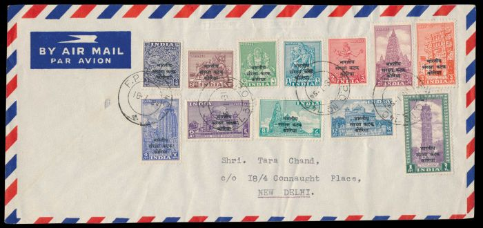 Lot 457 - india first day covers - folders and special covers -  Todywalla auctions Stamp Auction No. 6