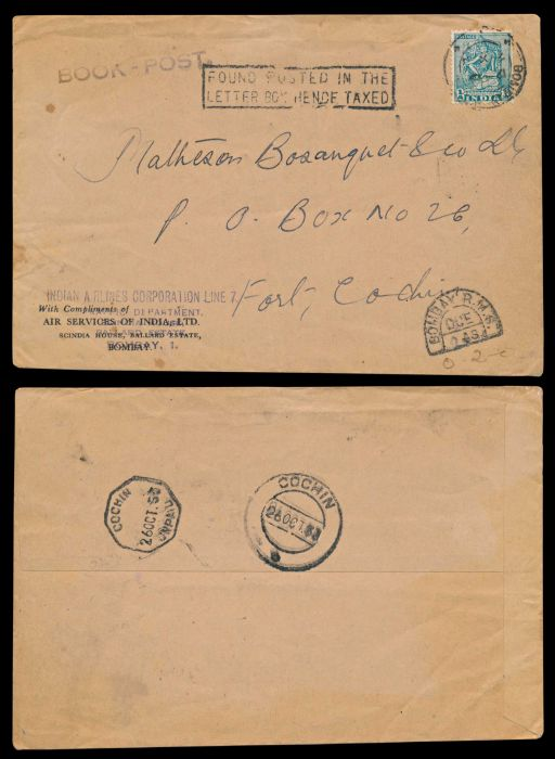 Lot 459 - india first day covers - folders and special covers -  Todywalla auctions Stamp Auction No. 6