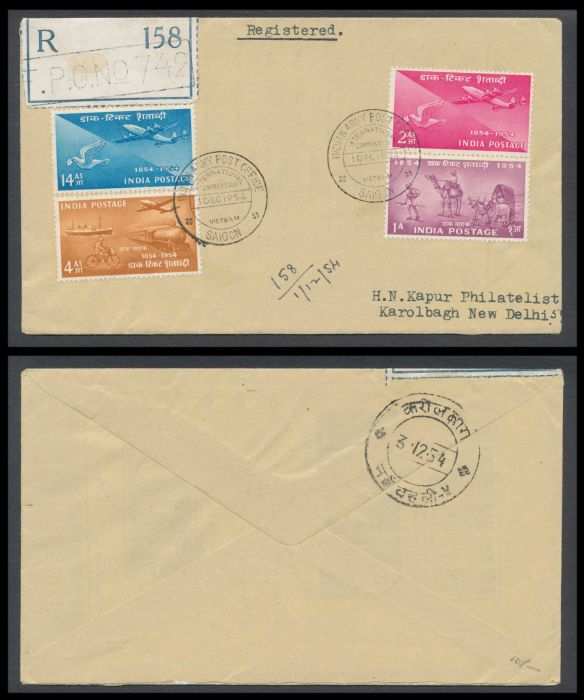 Lot 460 - india first day covers - folders and special covers -  Todywalla auctions Stamp Auction No. 6