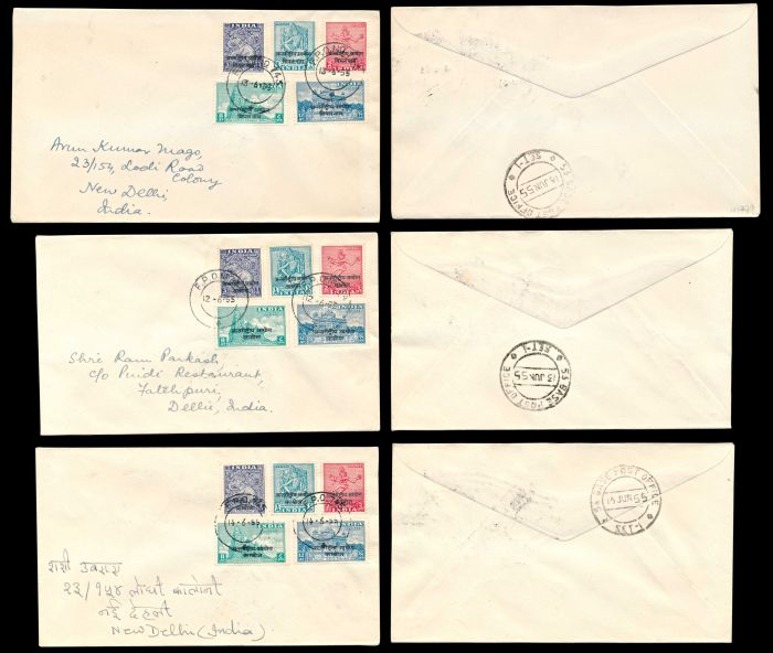 Lot 463 - india first day covers - folders and special covers -  Todywalla auctions Stamp Auction No. 6