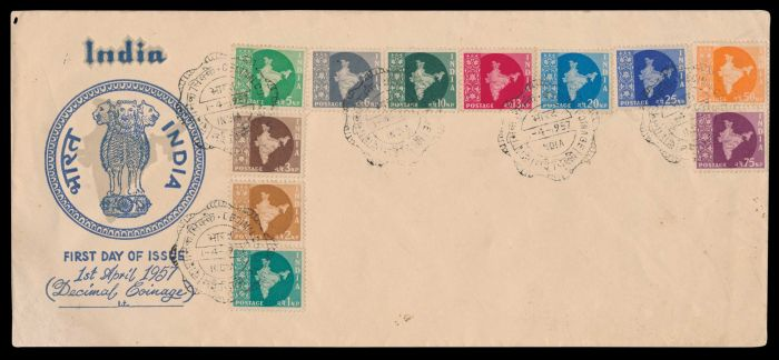 Lot 470 - india first day covers - folders and special covers -  Todywalla auctions Stamp Auction No. 6