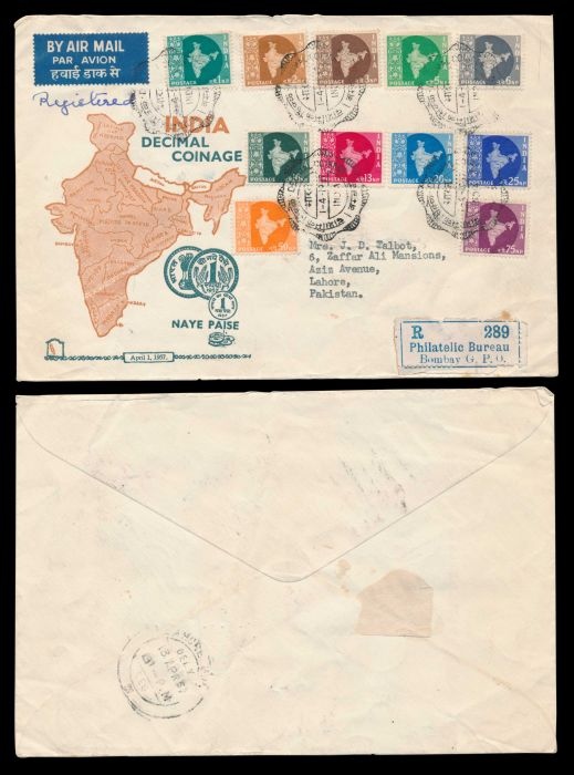 Lot 472 - india first day covers - folders and special covers -  Todywalla auctions Stamp Auction No. 6