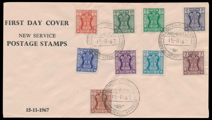Lot 474 - india first day covers - folders and special covers -  Todywalla auctions Stamp Auction No. 6