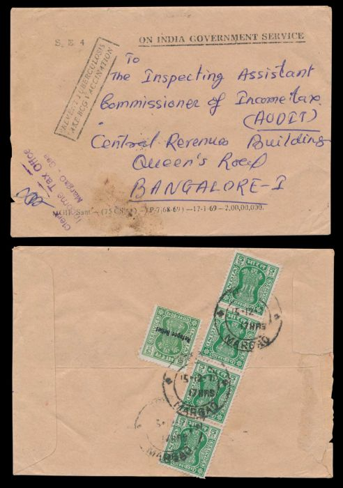 Lot 475 - india first day covers - folders and special covers -  Todywalla auctions Stamp Auction No. 6