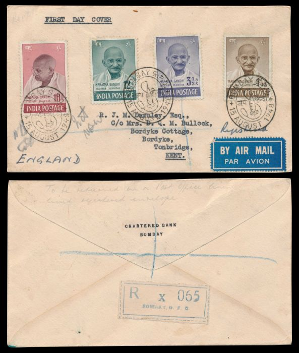 Lot 491 - india mahatma gandhi -  Todywalla auctions Stamp Auction No. 6