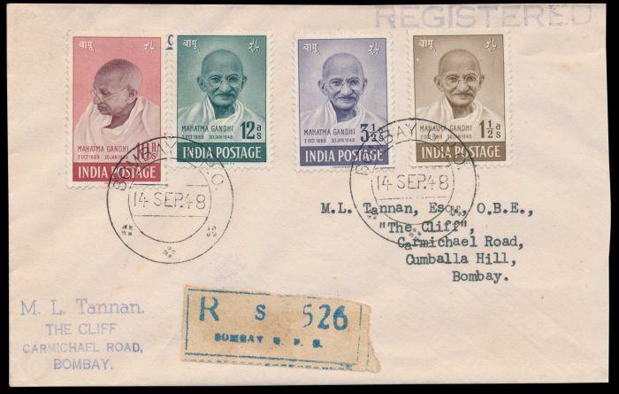 Lot 493 - india mahatma gandhi -  Todywalla auctions Stamp Auction No. 6