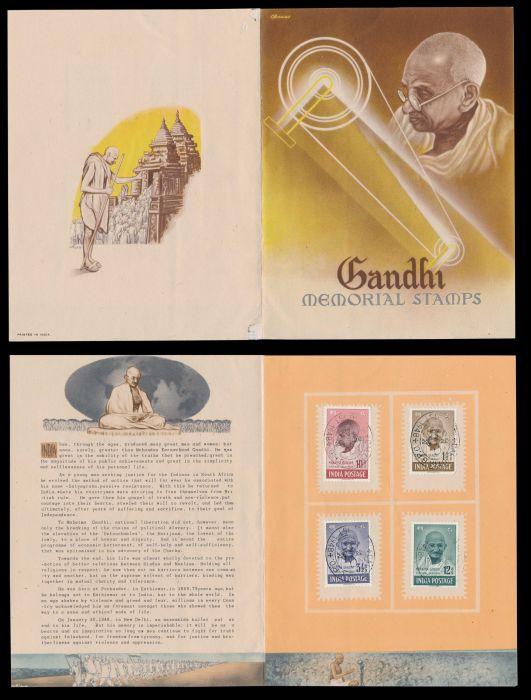 Lot 496 - india mahatma gandhi -  Todywalla auctions Stamp Auction No. 6