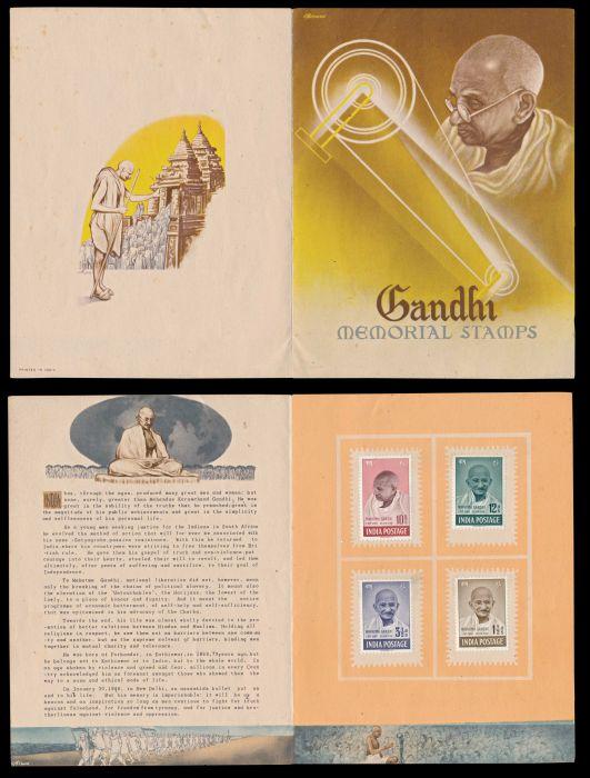 Lot 497 - india mahatma gandhi -  Todywalla auctions Stamp Auction No. 6