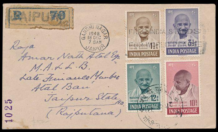 Lot 498 - india mahatma gandhi -  Todywalla auctions Stamp Auction No. 6