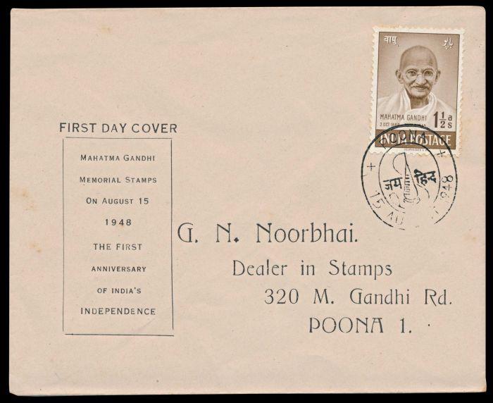 Lot 500 - india mahatma gandhi -  Todywalla auctions Stamp Auction No. 6