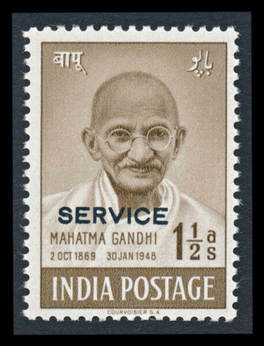 Lot 505 - india mahatma gandhi -  Todywalla auctions Stamp Auction No. 6
