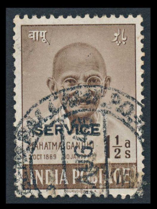 Lot 506 - india mahatma gandhi -  Todywalla auctions Stamp Auction No. 6
