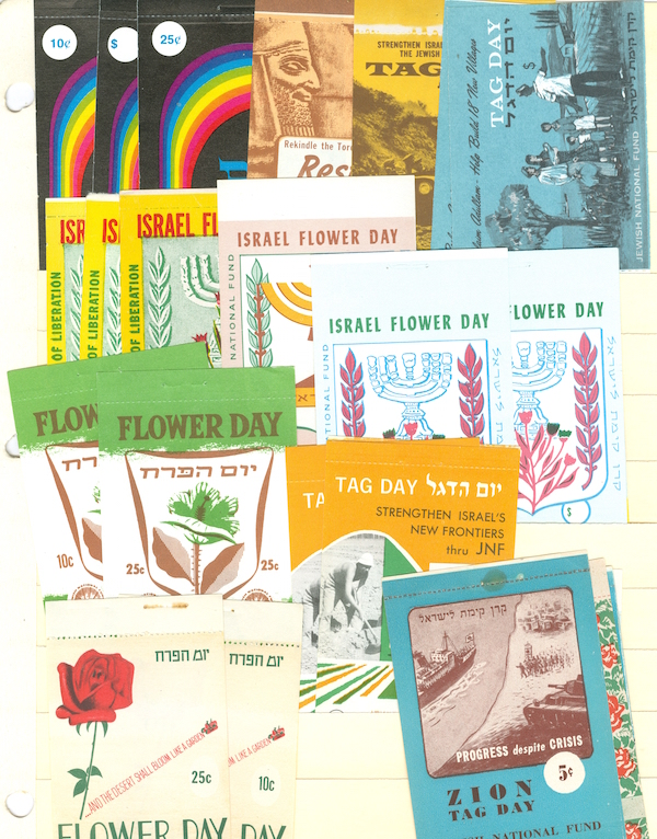 Stamp Auction Judaica Jnf Stamps Other 86th Holyland Postal